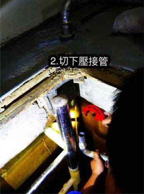 熱水管漏水處理-切下壓接管